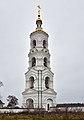 Nikolo-BerlyukovskayaPoustinia BellTower 003 2088.jpg