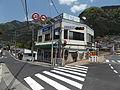 Nipparakaidō Entrance crossing (Starting Point of Tōkyō Metropolitan Road Route 204).JPG