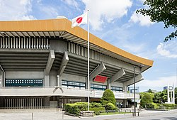Nippon Budokan 2018.jpg