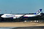 Nippon Cargo Airlines Boeing 747-8F (JA11KZ) - Tokyo Narita Airport.jpg