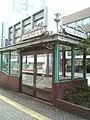 Nishibori ROSA 001.JPG