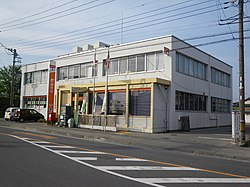 Nishinasuno Post Office katika Nasushiobara