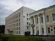 Nizhny Novgorod Vice-governor's House.jpg