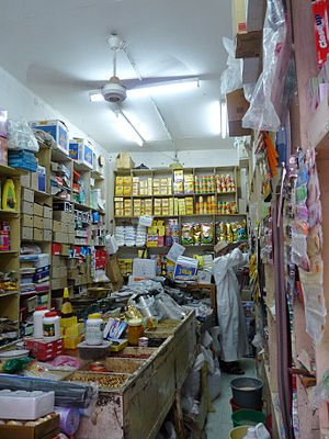 Grocery store - A grocery store in a village in Oman