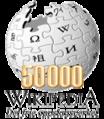 Nn-logo50k (1).png