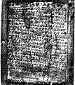 Novgorod Codex.jpg
