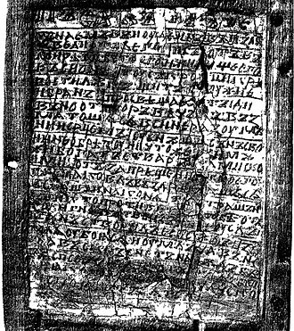 Old East Slavic - First page of the tenth-century Novgorod Codex, thought to be the oldest East Slavic book in existence