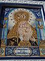 Nuestra Señora de los Dolores, Umbrete.JPG