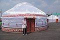 "Nyetta With Her ""Yurt, Sweet Yurt"" (7508105280).jpg"
