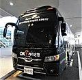 OK Savings Bank Rush & Cash Team Bus 9192.JPG