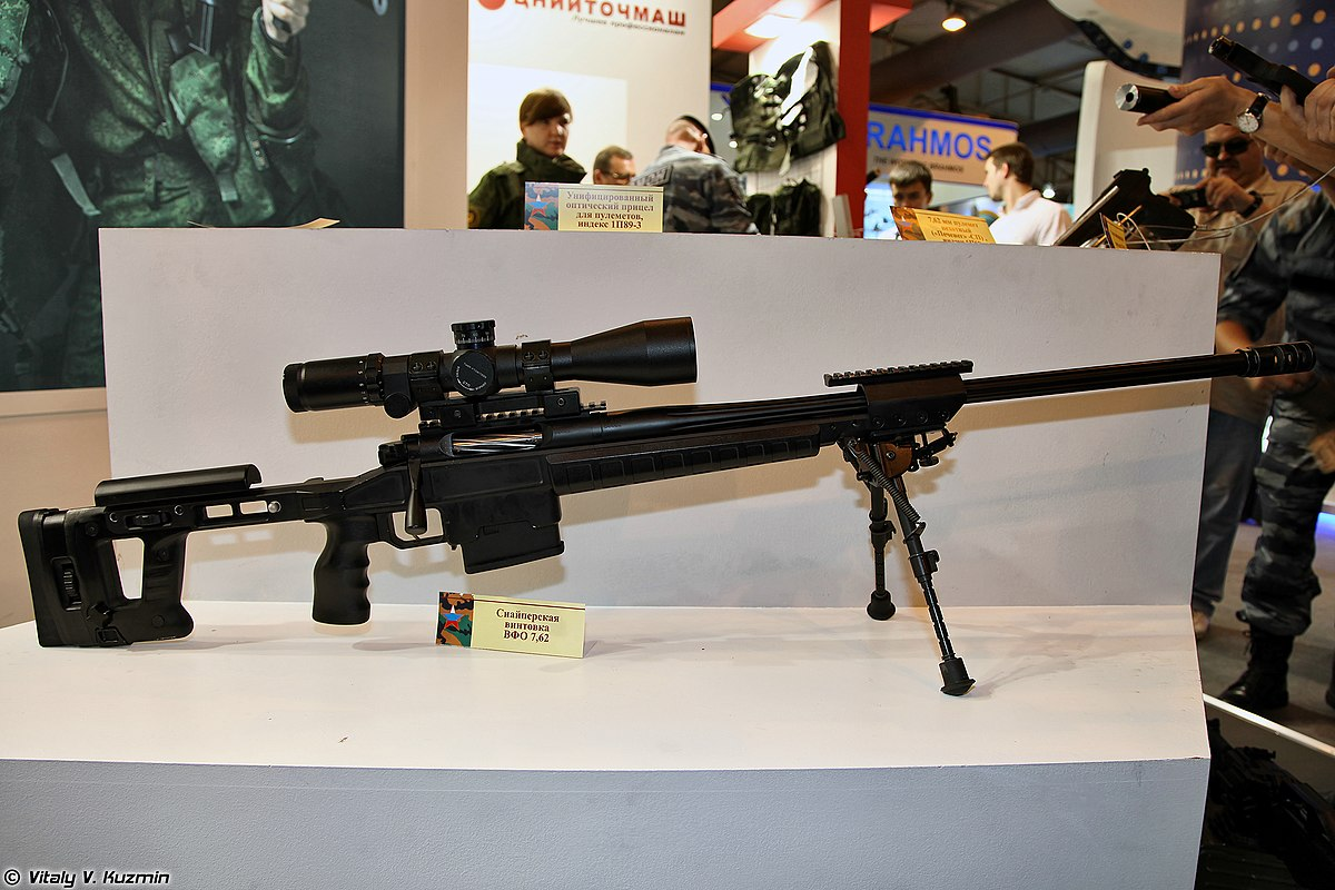 奧爾西T-5000狙擊步槍 - 维基百科,自由的百科全书
