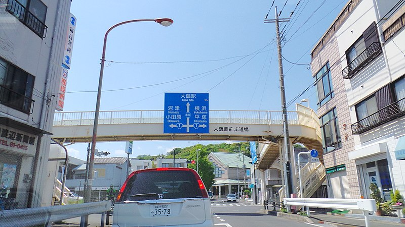 File:Oiso, Naka District, Kanagawa Prefecture 255-0003, Japan - panoramio (11).jpg