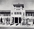 Okazaki-City-Hall-1.jpg