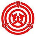 Okazaki Aichi chapter.JPG