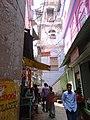 Old City Street Scene - Varanasi - Uttar Pradesh - India - 02 (12498841323).jpg