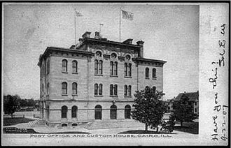 Old Custom House (Cairo, Illinois) - Old Custom House (Cairo, Illinois) 1907. Now - Cairo Custom House Museum, 1400 Washington Avenue, Cairo, IL