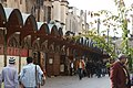 Old Damascus.jpg