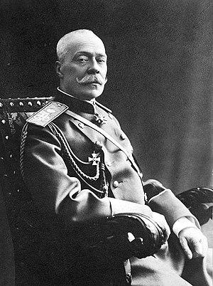 Duke Alexander Petrovich of Oldenburg - Alexander Petrovich of Oldenburg