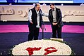Opening ceremony of 33th Fajr International Film Festival-29.jpg