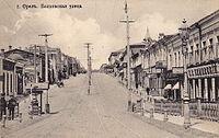 Oryol Bolkhovskaya street 1.jpg