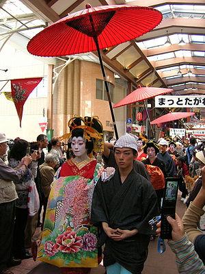 Osu-2008 Oiran-dochu-02