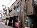 Ota Yaguchi Ichi Post office.jpg