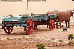 OxCart on display at Botswana National Museum.jpg