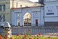 P1230876 Соборності (Жовтнева) вул., 33.jpg