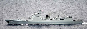 PLANS Xi'an (DDG-153) 20160815.jpg