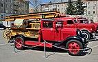 PMG-1 fire engine based on GAZ-AA.jpg