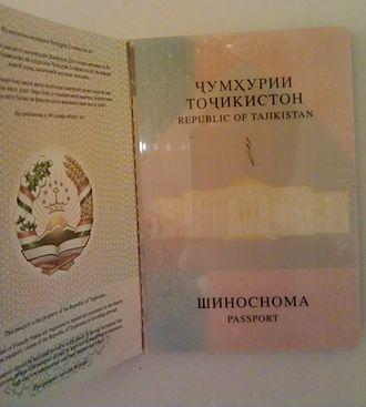 Tajik passport - Tajikistan Biometric Passport: Inside cover
