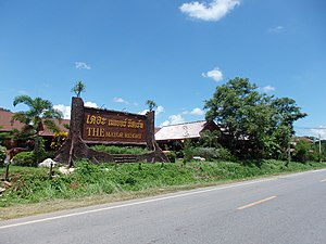 Padang Besar, Thailand - Image: Padangbesa, Sadao District, Songkhla, Thailand panoramio (5)