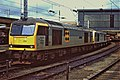 Pair of Class 60s 60059 leading Carlise 1992 (32790167401).jpg