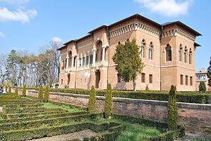 Mogoșoaia Palace - Image: Palatul de la Mogoşoaia