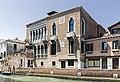 Palazzo Ariani (Venice).jpg