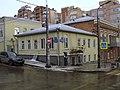 Paleev revenue house (2019).jpg
