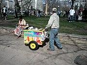 Лоток по продаже мороженого (США)