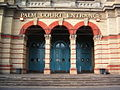 Palm Court Entrance - geograph.org.uk - 29696.jpg