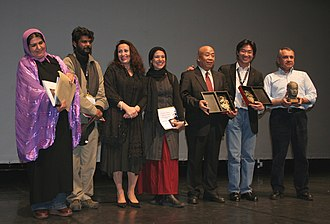Vesoul International Film Festival of Asian Cinema - Image: Palmares 2007