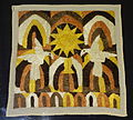 Panel, Kaqchikel Maya, Patzun, late 20th century, cotton and synthetic - Textile Museum of Canada - DSC01200.JPG