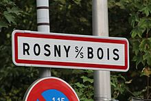 Rosny sous bois wikip dia for 9 porte de neuilly noisy le grand