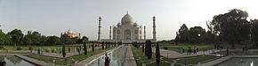 Panoramic view of Taj Mahal.JPG
