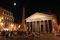 Pantheon-Rome-Roma-La-Rotonda JBU01.jpg