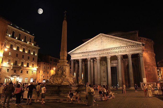 Pantheon-Rome-Roma-La-Rotonda JBU01