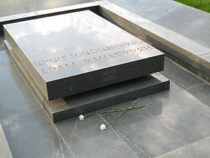 Aram Khachaturian - Khachaturian's grave at the Komitas Pantheon in Yerevan