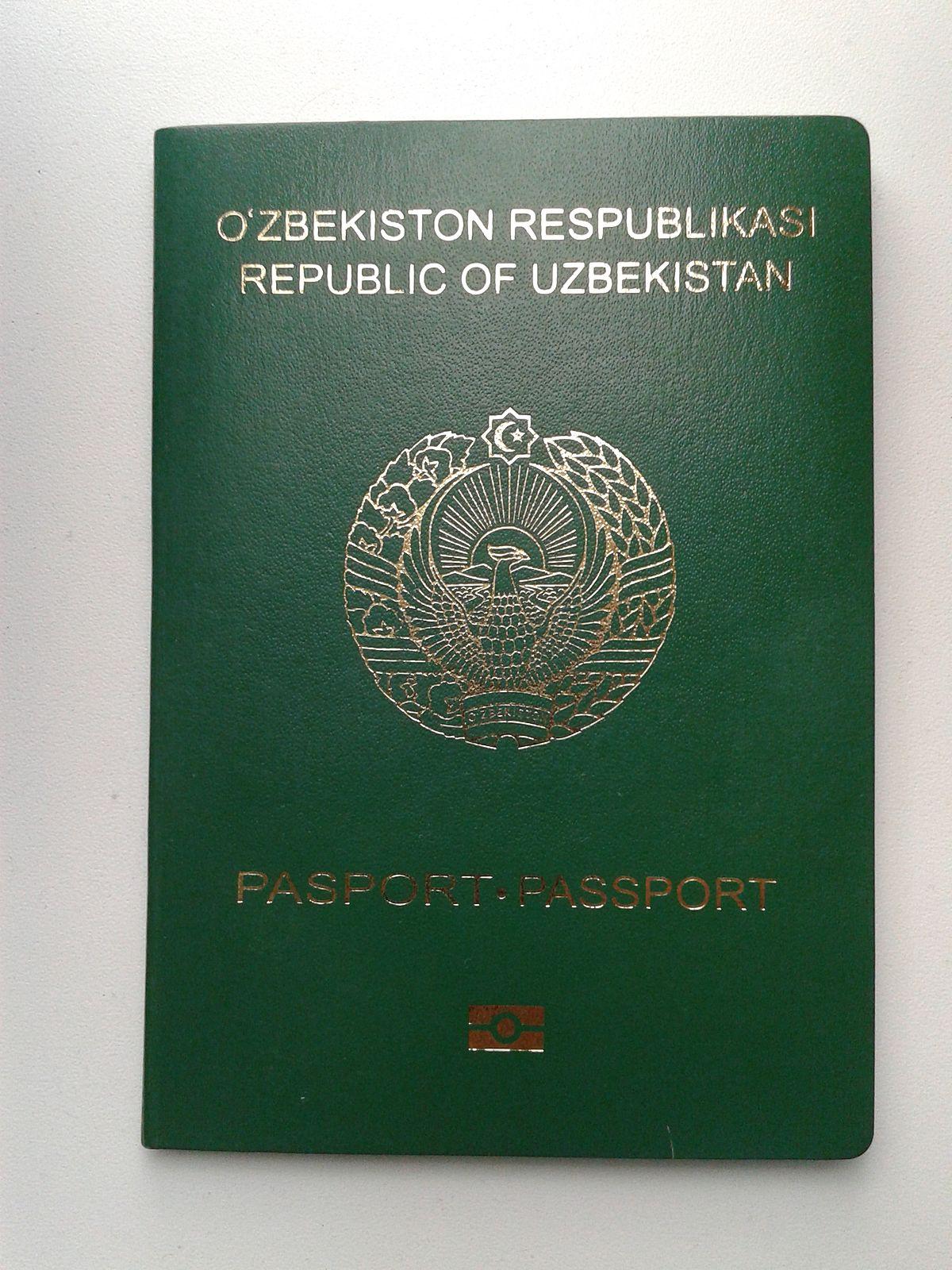 Паспорта узбекистана картинки