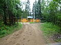 Permskiy r-n, Permskiy kray, Russia - panoramio (1190).jpg