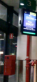 Perth Busport-Bus Stand Driver's Display.png