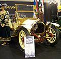 Peugeot 1908 vr EMS.jpg
