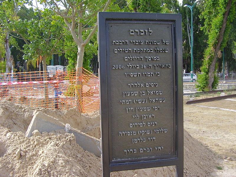 אנדרטה בקריית ים לשמונה פועלי הרכבת שנפלו במלחמת ל